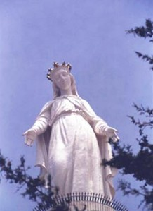 Our Lady Queen of Lebanon